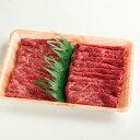 【ふるさと納税】鳥取和牛 特上すき焼き用赤身スライス