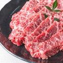 【ふるさと納税】KA02:鳥取県産牛焼肉セット 800g