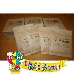 【ふるさと納税】丸平珈琲ドリップコーヒー3箱セット