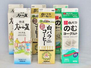 白バラ牛乳セット