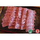 【ふるさと納税】大山黒牛モモ焼肉用(大山ブランド会)500g 【お肉・牛肉・焼肉・バーベキュー・モモ】