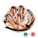 【ふるさと納税】日本海西部産 開きのどぐろ干物9枚(大山ブランド会)大きめ180gサイズ ノドグロ 高島屋 タカシマヤ 0297.50-N5