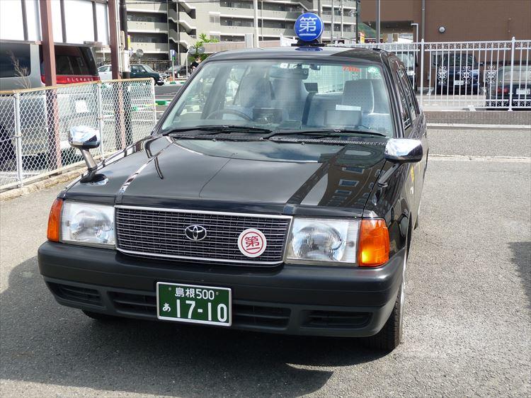 【ふるさと納税】1367.浜田市観光タクシー1時間コース(普通車:上限4名)