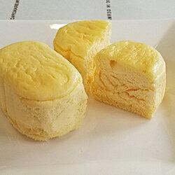 【ふるさと納税】595.【数量限定】半熟チーズケーキと半熟抹茶チーズケーキのセット