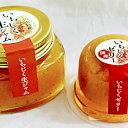 【ふるさと納税】603.いちじく生ジャム・ゼリーセット