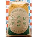 【ふるさと納税】609.浜田市弥栄町産の美味しいお米「秘境奥...