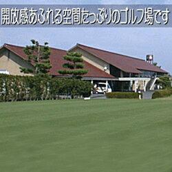【ふるさと納税】229.金城カントリーゴルフプレー+お食事ペア招待プラン