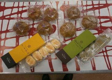 【ふるさと納税】997.とろーり濃厚半熟チーズケーキと浜田地方産果実のシュークリームセット