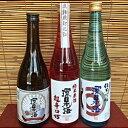【ふるさと納税】27.山陰浜田の地酒「環日本海」を季節ごとに楽しむセット