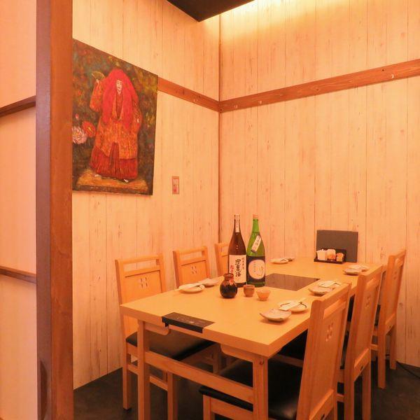 【ふるさと納税】913.阪神食品株式会社 大阪...の紹介画像2