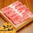 【ふるさと納税】C-290 松永和牛A5ランク すき焼き 500g