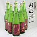 【ふるさと納税】 月山 純米吟醸(1,800ml)×6本セッ...