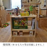 【ふるさと納税】おもちゃお片付け棚60木工製品