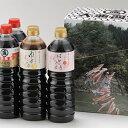 【ふるさと納税】大亀醤油 1L  3種6本セット 【調味料・...