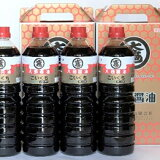 【ふるさと納税】大亀醤油 濃口うす塩 1L 3本セット 【調味料・醤油・しょうゆ・濃口】