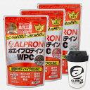 【ふるさと納税】ALPRONシリーズWPCホエイプロテイン900g x 3個【力】セット