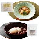 【ふるさと納税】島根のゆず風味鶏だんごと出雲ぜんざいのセット...