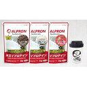 【ふるさと納税】アルプロン ホエイプロテイン 1kg【力】セット 【加工食品・加工食品・アルプロン・ホエイプロテイン】