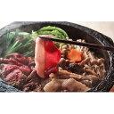 【ふるさと納税】おおち山くじら(イノシシ肉)味噌すき鍋セット2kg 【お肉・鍋セット・すき焼き】