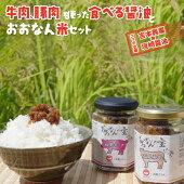 垣崎醤油食べる醤油