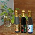 【ふるさと納税】海藻焼酎ミニ3本セット