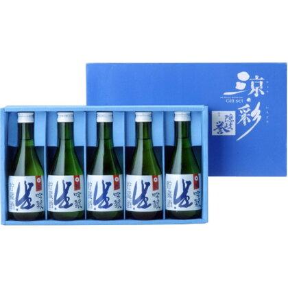 隠岐誉 吟醸 生 貯蔵酒 300ml 5本 涼彩 セット