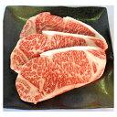 【ふるさと納税】備前黒毛和牛 サーロインステーキ 3枚 【お肉・牛肉・ステーキ・牛肉・サーロイン】 お届け:〜2021年3月中旬