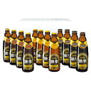 【ふるさと納税】[宮下酒造]独歩ビール飲み比べ 12本セット 【お酒・ビール】 お届け:〜2021年3月中旬