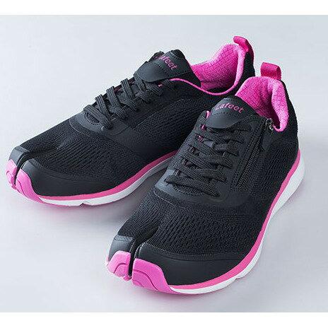 【ふるさと納税】足袋シューズ「Lafeet」VL07・ブラックピンク【22.5cm〜25.0cm】 【ファッション・靴・シューズ】