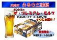 【ふるさと納税】【BE24−08】サントリー「ザ・プレミアム・モルツ」スチール缶 350ml 24本