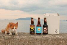 六島ビール