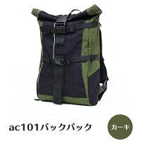 【ふるさと納税】I-03ac101バックパック/カーキ