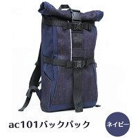 【ふるさと納税】I-04ac101バックパック/ネイビー