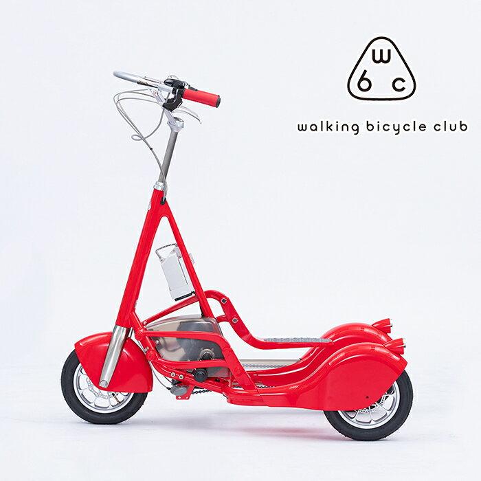 ウォーキングバイシクル(red)