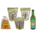 【ふるさと納税】宇治町産 もち麦商品詰め合わせ−B 【お酒・ビール・お米・飲料類・お茶】