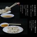【ふるさと納税】0020-F-031 山東水餃大王の水餃子