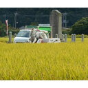 【ふるさと納税】0010-D-073 井田酵素米 にこまる(かき殻・万田酵素使用) 3