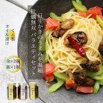 【ふるさと納税】0012-C-008牡蠣無双(金)・(銀)バラエティセット