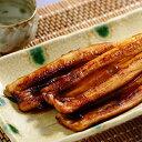 【ふるさと納税】焼きあなご240g [不揃い小ぶりサイズ] 【魚貝類・穴子】