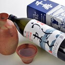 【ふるさと納税】清酒「千寿」 特別本醸造原酒 うしまど 【お...