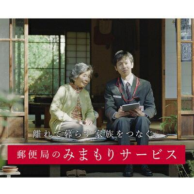 【ふるさと納税】みまもり訪問サービス(12か月) 【チケット】