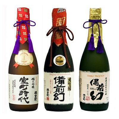 【ふるさと納税】櫻室町 プレミアム大吟醸・純米大吟醸詰合せ 【お酒・日本酒】