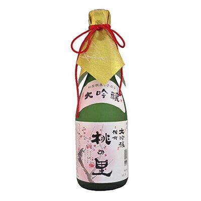 【ふるさと納税】[赤磐酒造]大吟醸桃の里720ml×1本【お酒・日本酒・日本酒】