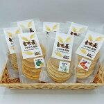 【ふるさと納税】もち麦うすやき煎餅8種類セット【1108683】