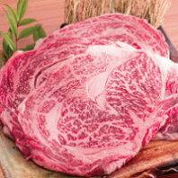 【ふるさと納税】DD-41 牛肉 備前牛(黒毛牛)ロースステーキセット 180g×3枚