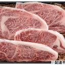 【ふるさと納税】「和牛のルーツ」特選千屋牛ステーキ 800g 【お肉・牛肉・ステーキ】