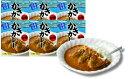 【ふるさと納税】A305 レインボー食品 広島名産かきカレー中辛【6個セット】