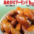 【ふるさと納税】瀬戸内産杜仲茶150g(ティーパック)