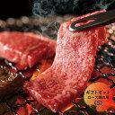 【ふるさと納税】広島県「なかやま牧場」ギフトセット(ロース焼肉用)〈S〉