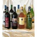 【ふるさと納税】MA6001 広島三次ワイナリー3ブランドワイン9本セット